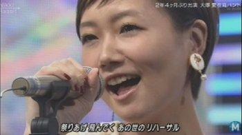 20130125_otsukaai_09.jpg
