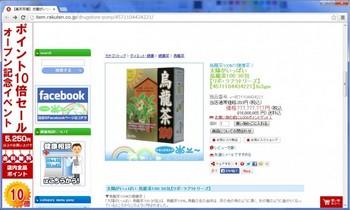 news4vip_1385044481_2501-600x361.jpg