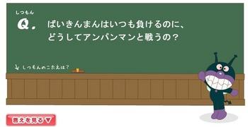 1b3dae5d-s (1).jpg